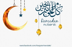 Muslims worldwide are observing Ramadan fast today